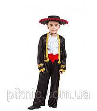 Костюм Тореадор 5-9 лет Детский новогодний карнавальный костюм для мальчиков 344, фото 3