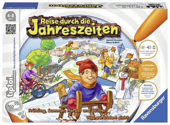 Игра Путешествие по сезонам - Ravensburger 00514 , фото 2