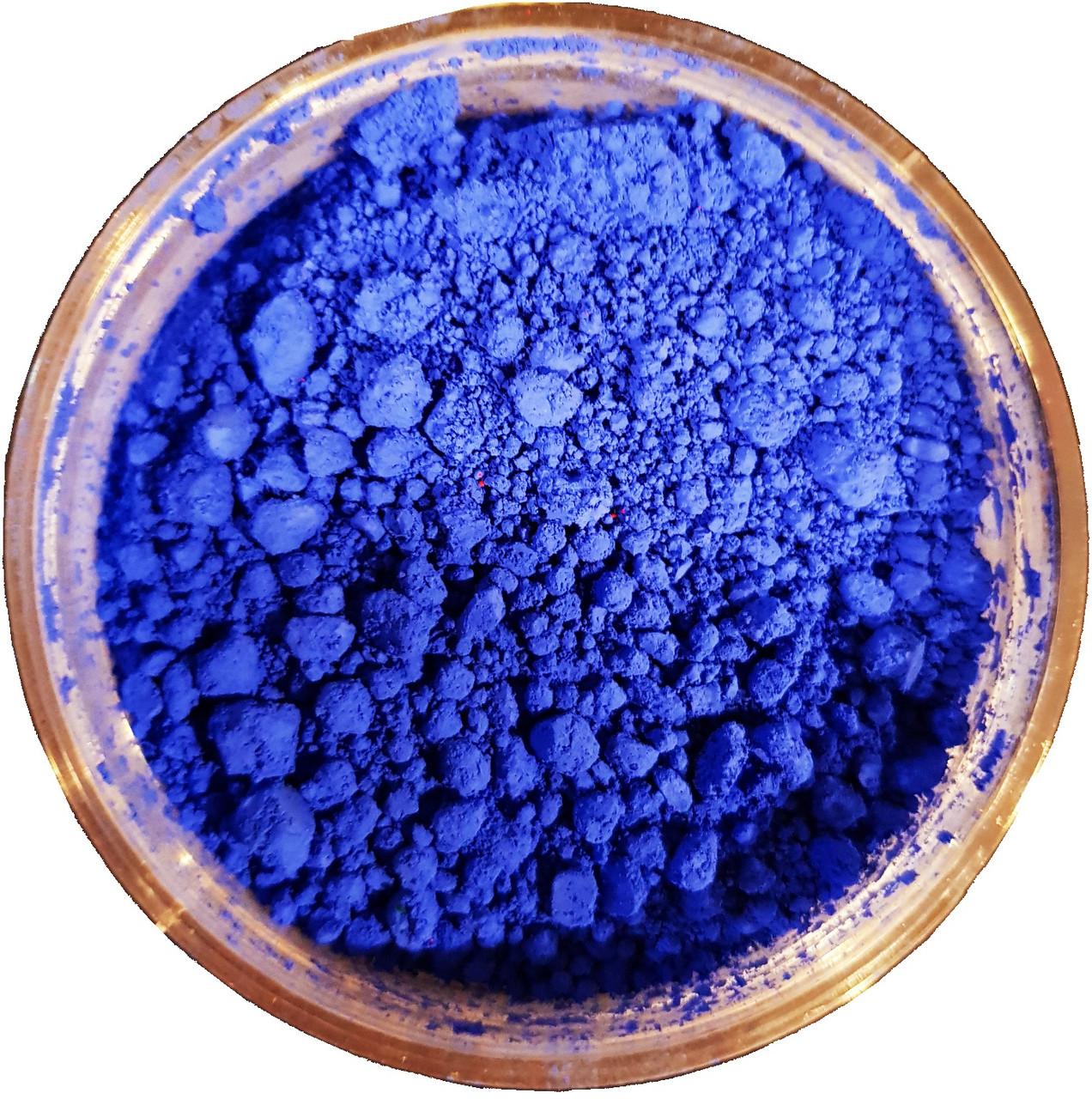 Пигмент ультрамарин 462