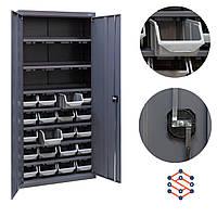 Шкаф инструментальный для контейнеров ЯШМ-18 исп.3