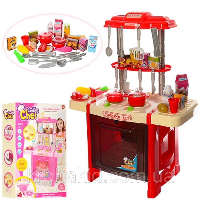 Детская кухня со светом и звуком 922-14-15 ( посудка, плита, продукты), 2 вида, размер 38-53-23,5 см