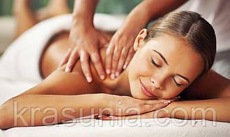 Каким должен быть массаж?