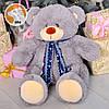 Плюшевый мишка Дэвид с шарфиком, 85 см, фото 4