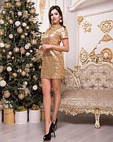 12bd2f6fb63 Женское платье Вечернее с пайетками оптом в Украине. Сравнить цены ...