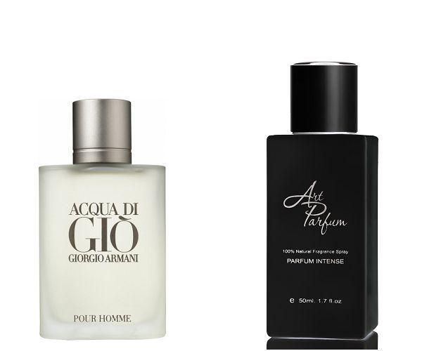 Parfum Intense 50 Ml Acqua Di Gio Giorgio Armani высокое качество
