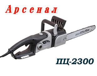 """Электропила цепная """"АРСЕНАЛ"""" ПЦ-2300"""