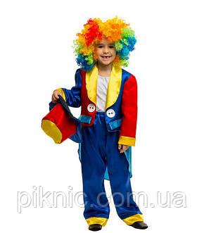 Детский карнавальный костюм Клоуна для детей 5,6,7,8,9,10 лет 344, фото 2