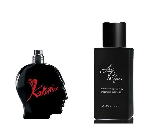 Parfum Intense 50 Ml Jean Paul Gaultier Kokorico высокое качество