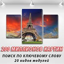 Картины на кухню Башня в небо, на Холсте син., 45х70 см, (30x20-2/45x25), фото 2