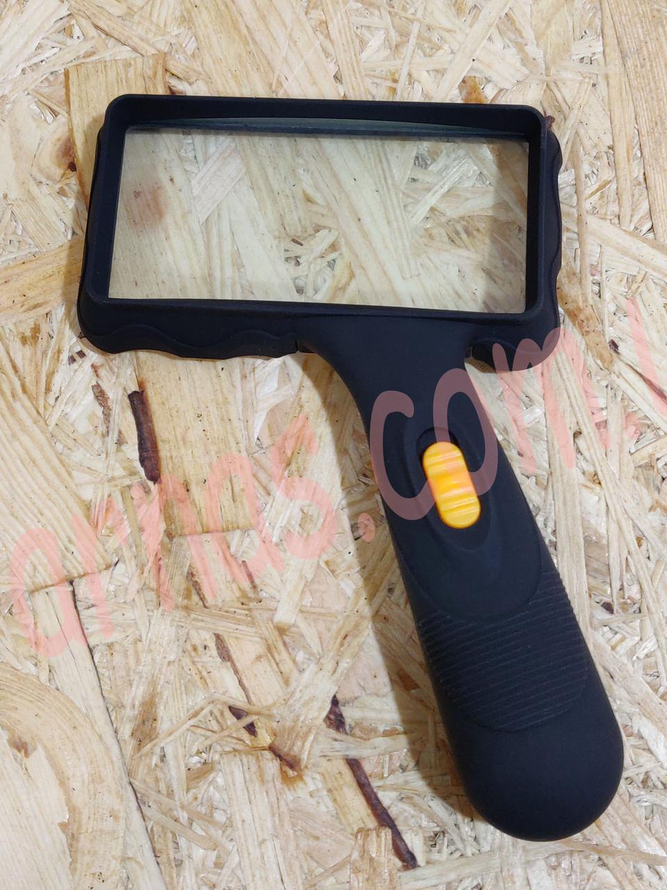 Лупа ручная с подсветкой Magnifier 84026A