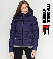 Киро Токао 1863 | Куртка осенняя женская синяя