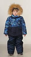 Детский зимний комбинезон для мальчика 3 года  22-28
