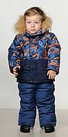 Детский зимний комбинезон для мальчика от производителя   22-28