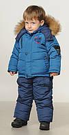 Зимний костюм  для мальчиков от производителя   22-28