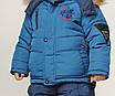 Зимний костюм  для мальчиков от производителя   22-28, фото 3