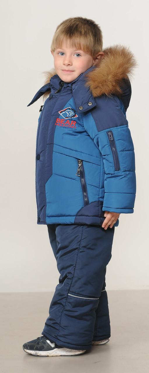 Зимние костюмы для мальчиков от производителя   22-28 волна