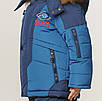 Зимние костюмы для мальчиков от производителя   22-28 волна, фото 3