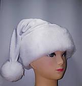 Новорічна шапка Діда Мороза Ковпак Санта Клауса Santa Claus біла для Дорослих