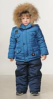 Детский зимний комбинезон для мальчика Украина  22-28