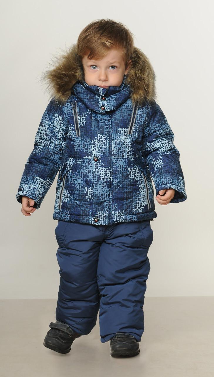 Детский зимний комбинезон для мальчика плащевка   22-28