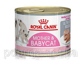 Консервы Royal Canin Babycat Instinctive в соусе для котят, 195 г