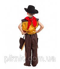 Детский карнавальный костюм Ковбой на 7-10 лет. Новогодний маскарадный костюм, фото 2