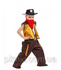 Детский карнавальный костюм Ковбой на 7-10 лет. Новогодний маскарадный костюм, фото 3