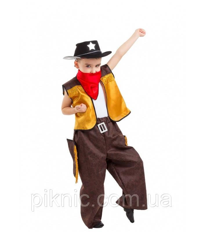 Детский карнавальный костюм Ковбой на 7-10 лет. Новогодний маскарадный костюм