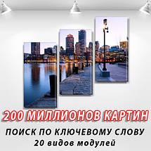 Модульные картины на заказ в трех размерах с тремя материалами, на Холсте син., 70x80 см, (50x25-2/50х25), фото 2