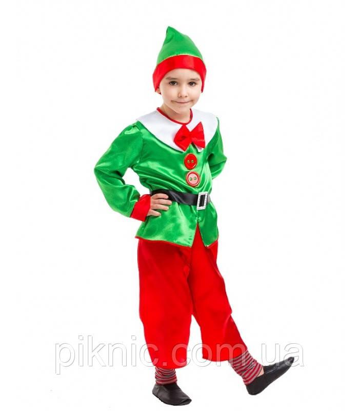 Костюм Эльф 4,5,6,7,8,9 лет Детский новогодний карнавальный костюм Гном для мальчиков 344