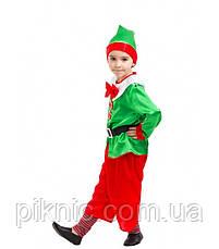 Костюм Эльф 4,5,6,7,8,9 лет Детский новогодний карнавальный костюм Гном для мальчиков 344, фото 3