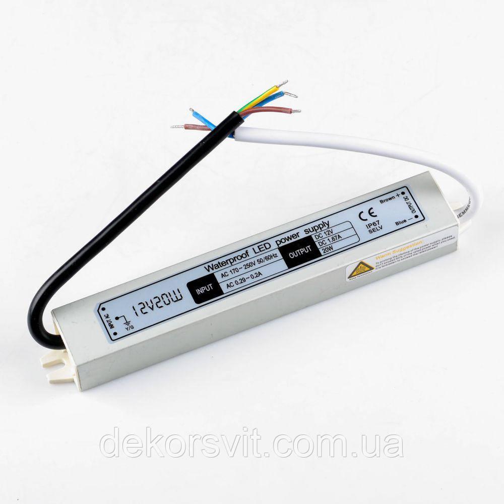 Блок питания IP65 герметичный  20W для светодиодной ленты (12V 1,67A) метал