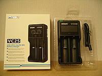 Зарядное устройство XTAR VC2S