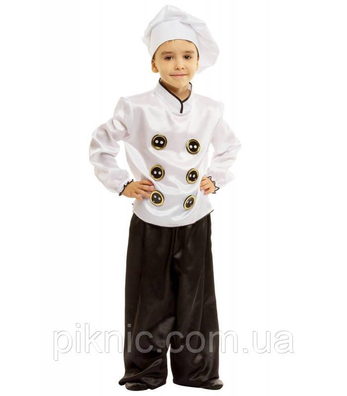 Костюм Повар 5-9 лет Детский новогодний карнавальный костюм для мальчиков 344