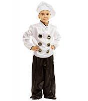 Детский костюм Повар для мальчиков 4-9 лет. Новогодний карнавальный маскарадный костюм