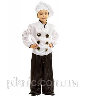 Костюм Повар 5-9 лет Детский новогодний карнавальный костюм для мальчиков 344, фото 2