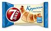 Круассаны 7 Days Chipita 60г. midi сгущенное молоко