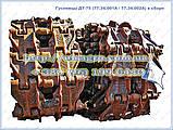 Звено гусеницы ДТ-75 (74.34.501) пр-во ЧАЗ, фото 2