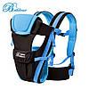 Рюкзак сумка кенгуру Bethbear универсальный  для переноски детей, слинг (голубой)