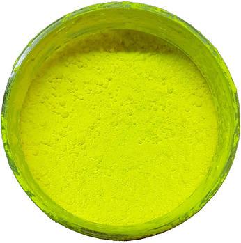 Пигмент флуоресцентный лимонный HP-10