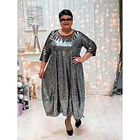 e33879ac61ea9b4 Все товары от Luizza-Луиза женская одежда больших размеров из ...