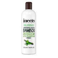 Кондиционер для блеска волос увлажняющий с экстрактом бамбука   Lambre / Ламбре 500 ml