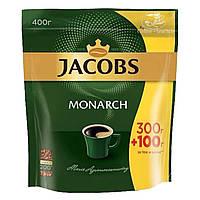Кофе растворимый  Якобс  ZIP 400гр.*8