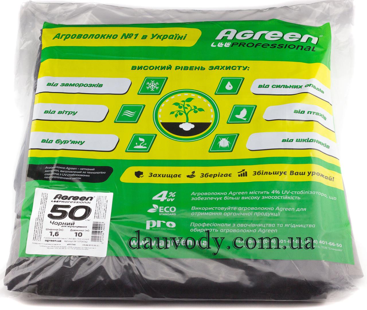 Агроволокно черное 50 плотность (3.2м*10м) Agreen