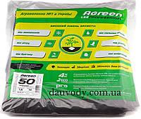 Агроволокно черное 50 плотность (3.2м*10м) Agreen, фото 1