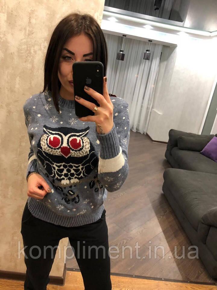 """Женский шерстяной свитер без горла """"Сова"""", джинс. Турция."""