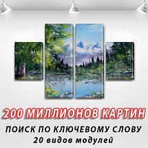 Картины триптих на холсте купить дешево, на Холсте син., 50x80 см, (25x18-2/50х18-2), фото 2