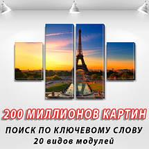 Триптих картины купить в трех размерах на Холсте син., 50x80 см, (25x18-2/50х18-2), фото 2
