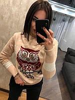 """Женский шерстяной свитер без горла """"Сова"""", пудра. Турция., фото 1"""