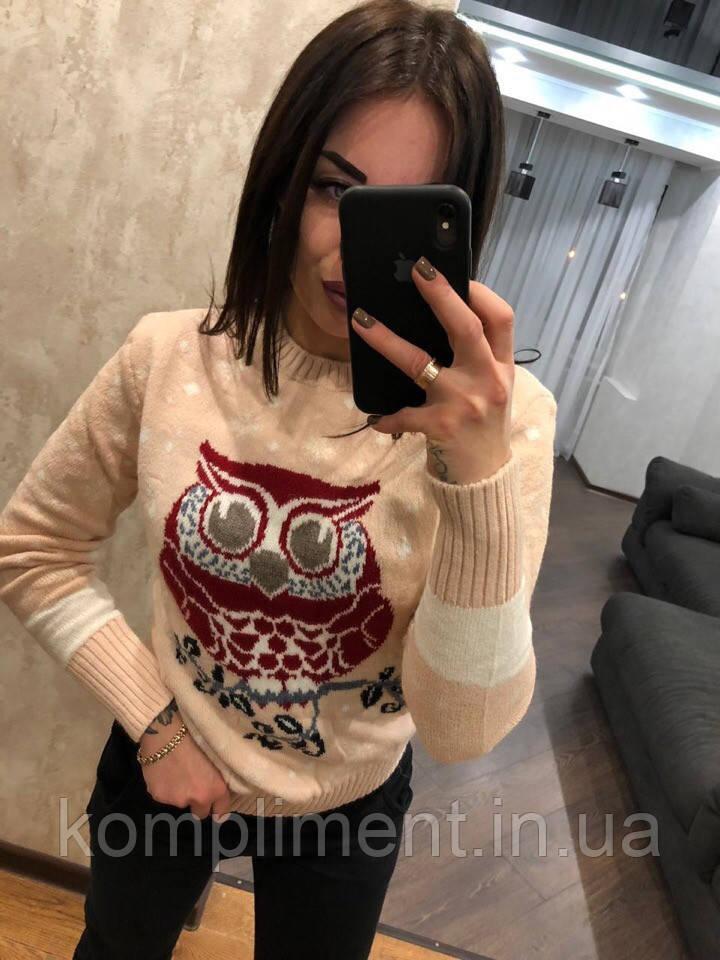 """Женский шерстяной свитер без горла """"Сова"""", пудра. Турция."""